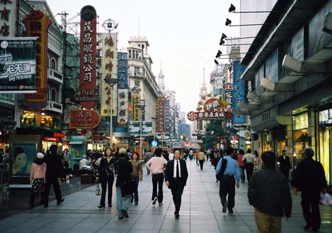 Нанкинская улица - главная торговая улица города