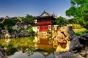 Сад Радости Юй Юань