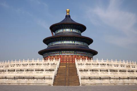 Реферат на тему пекин 7361
