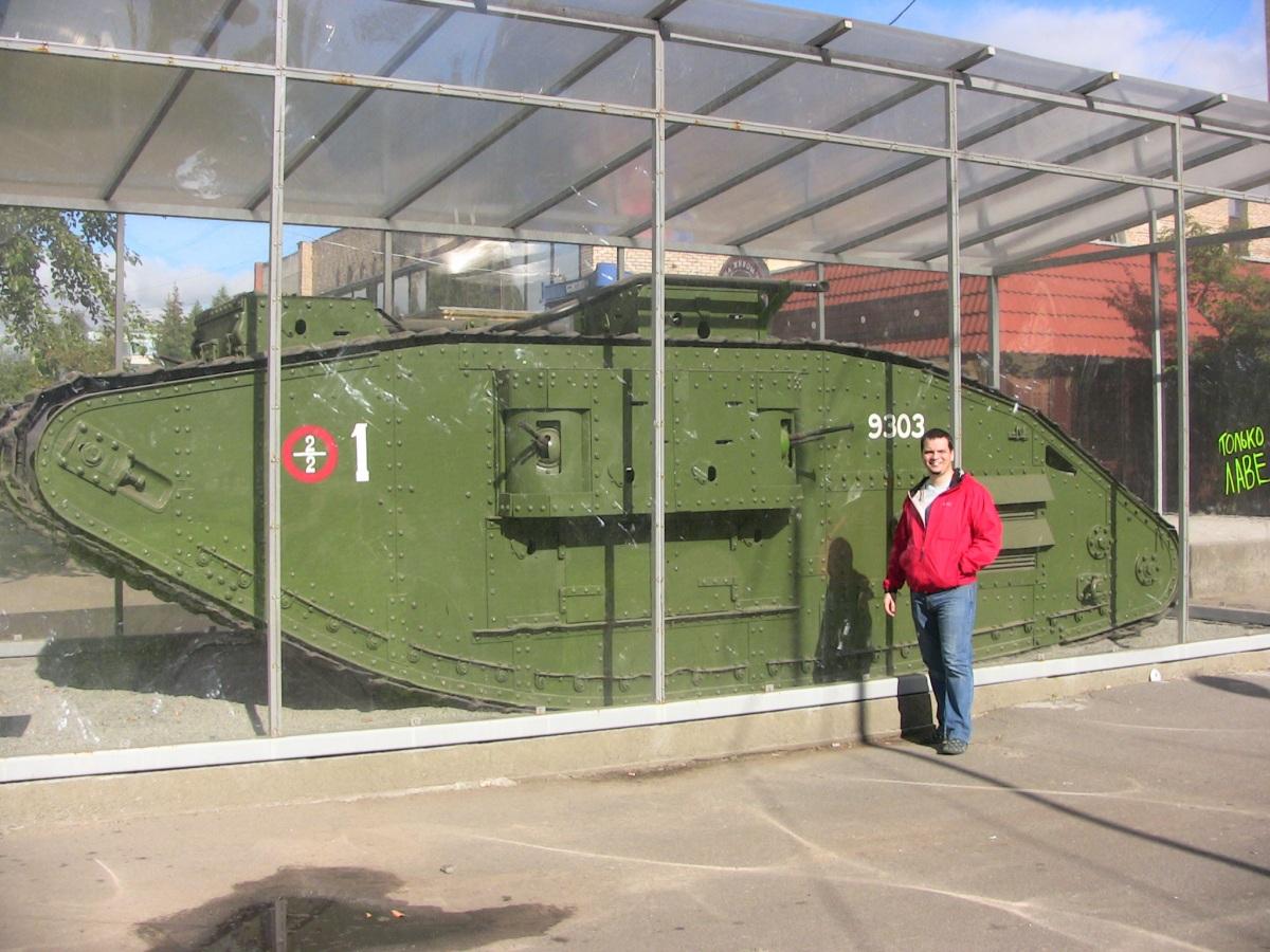 Интересный памятник. Английский танк начала 20 века