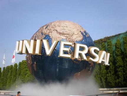 Universal Studios Japan.jpg