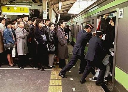 Метро Токио.jpg