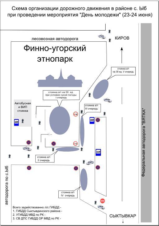 Карта от ГИБДД.JPG