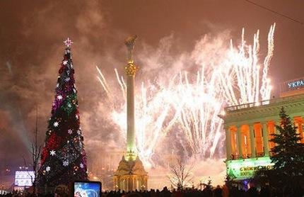Украина.jpg