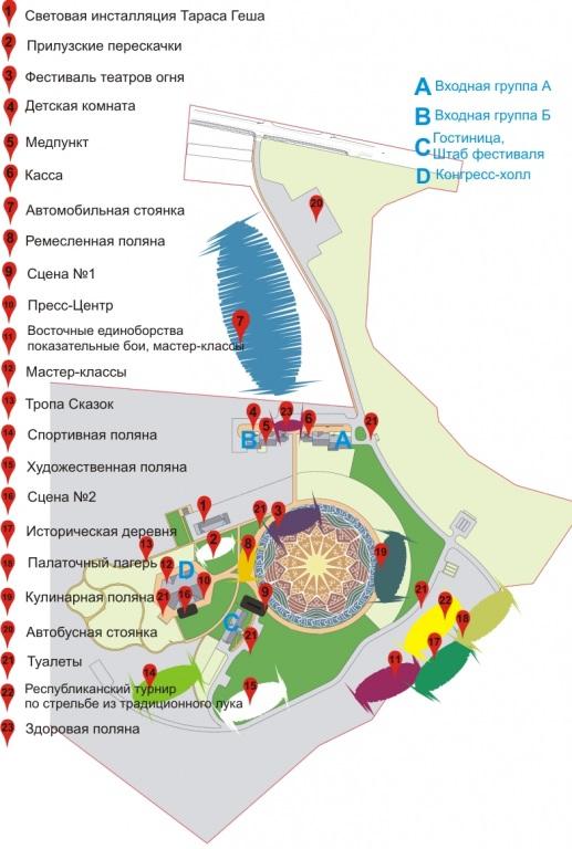 схема парка ыбица 2012.jpg