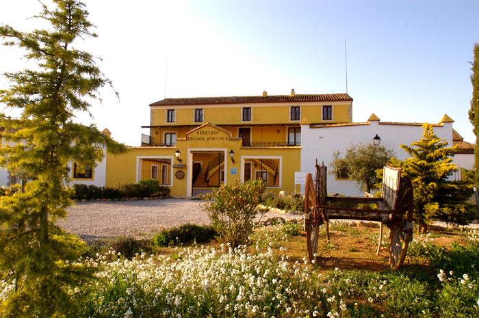Отель Entreviñas.jpg