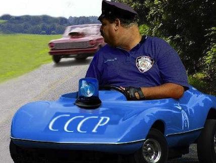 Не доверяйте полиции.jpg