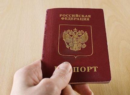 Не отдавайте паспорта.jpg