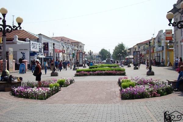 Улан-Удэ,  местный Арбат