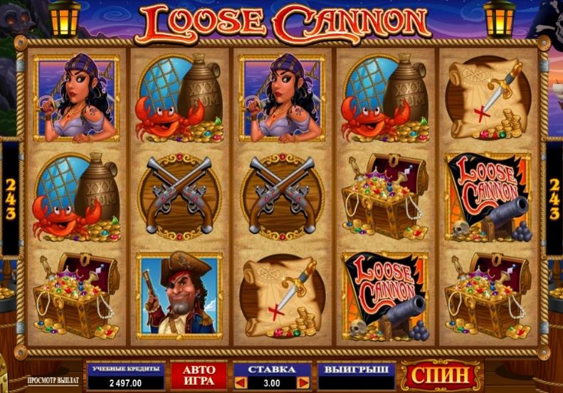 Игровой автомат Loose Cannon